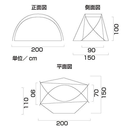 BUNDOK(バンドック)ソロドーム1BDK-08【1人用】テント収納ケース付コンパクト収納