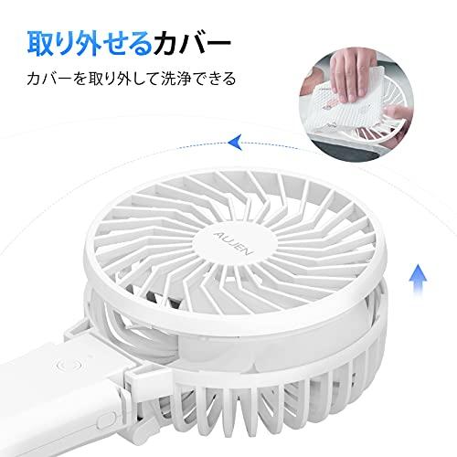 Aujen携帯扇風機充電式最大作動時間35hハンディファン手持ち扇風機小型卓上扇風機5200mAhモバイルバッテリーありパワーバンク携帯便利折り畳んでスタンド機能ストラップ付き分離式ホワイト