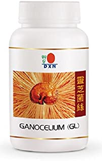 MUST BUY ! 1 Bottle DXN Ganocelium GL-90 with Ganoderma ( Total : 90 capsules x 450 mg )