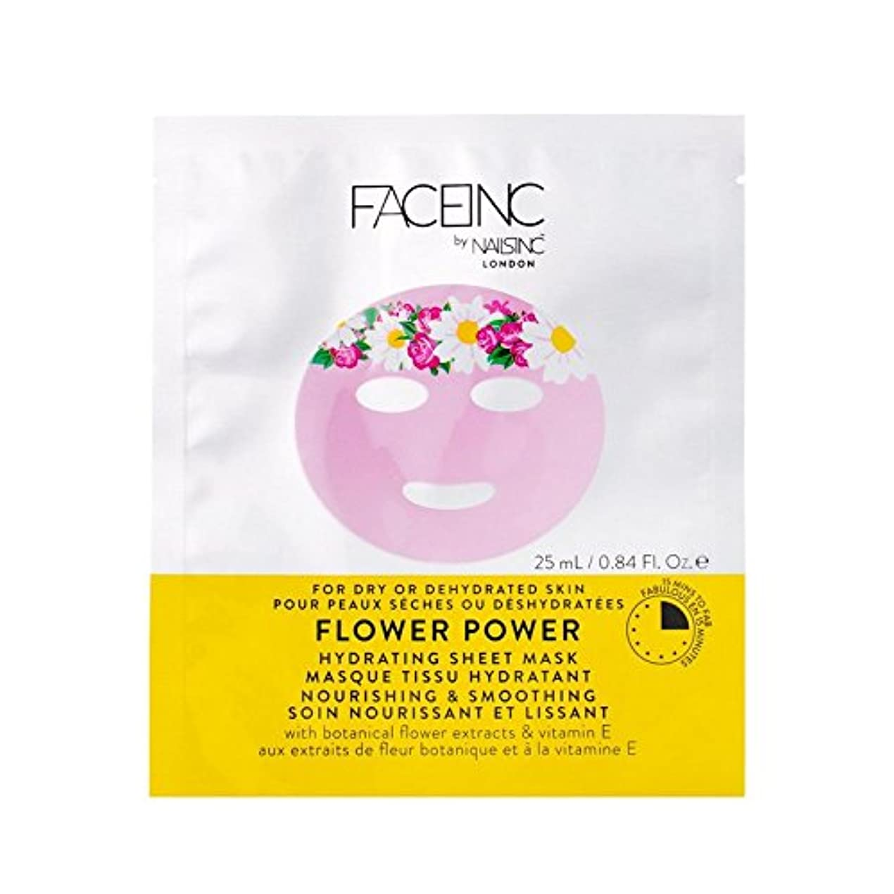 祝うのれん承認Nails Inc. Face Inc Flower Power Mask - 爪が株式会社顔株式会社花のパワーマスク [並行輸入品]