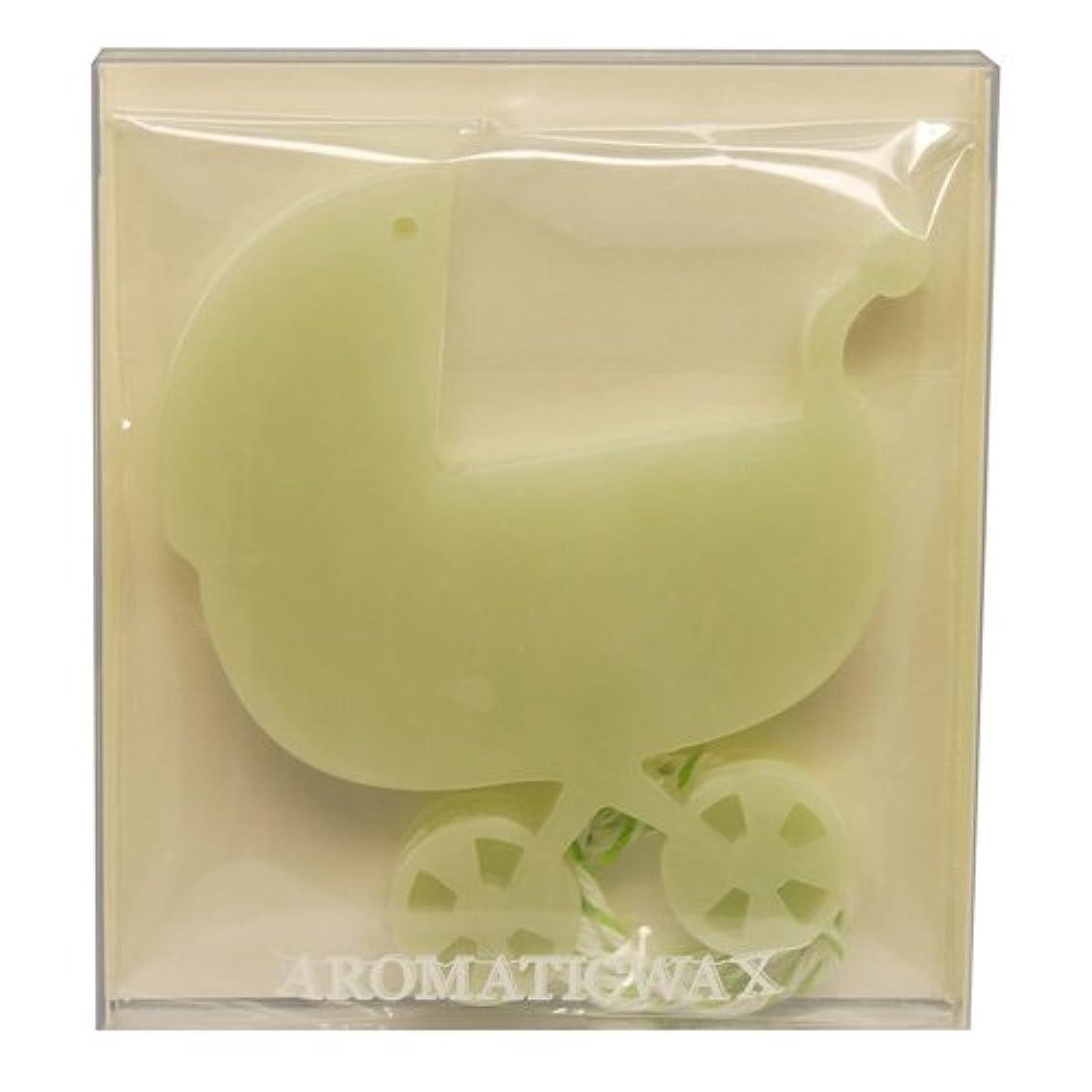 おめでとう協同弾性GRASSE TOKYO AROMATICWAXチャーム「乳母車」(GR) レモングラス アロマティックワックス グラーストウキョウ