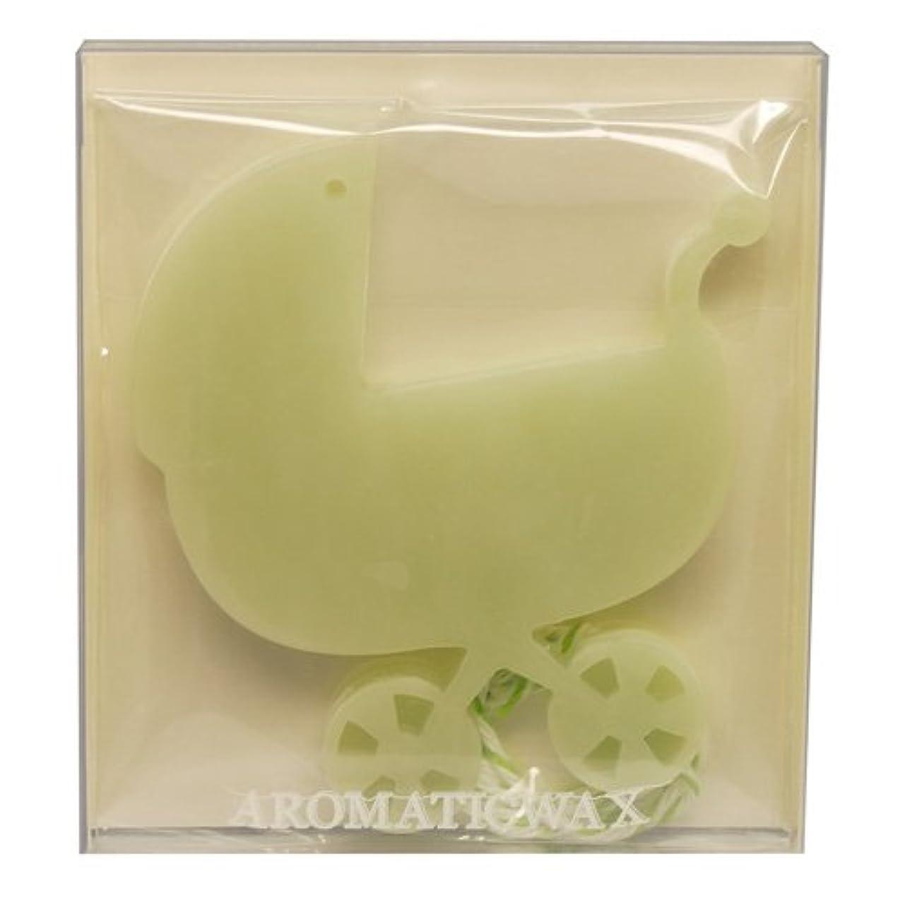 興奮前に筋GRASSE TOKYO AROMATICWAXチャーム「乳母車」(GR) レモングラス アロマティックワックス グラーストウキョウ