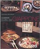 le autentiche ricette del giappone. ediz. illustrata
