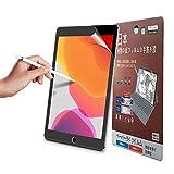 TRITTON [2 PACK] Anti-Blue Paperfeel for iPad 6th Generation/iPad 9.7'inch(2018/2017)/iPad Pro 9.7/iPad Air/iPad Air 2, Matte PET Film Screen Protector for iPad 9.7''