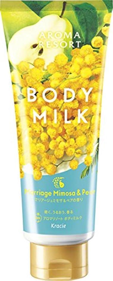 側面有料行アロマリゾート ボディミルク マリアージュミモザ&ペアの香り 220g