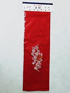 七五三用交織刺繍半衿 W7163R-05