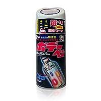 ソフト99 (SOFT99) 特注色 300ml スズキ(純正色番号 ZMU:スターシルバーM) Myボデーペン(オーダーメイドカラーペイントスプレー)
