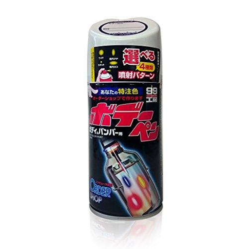 ソフト99 (SOFT99) 特注色 300ml トヨタ/レクサス(純正色番号 H8R:オレンジメタリック) Myボデーペン(オーダーメイドカラーペイントスプレー)