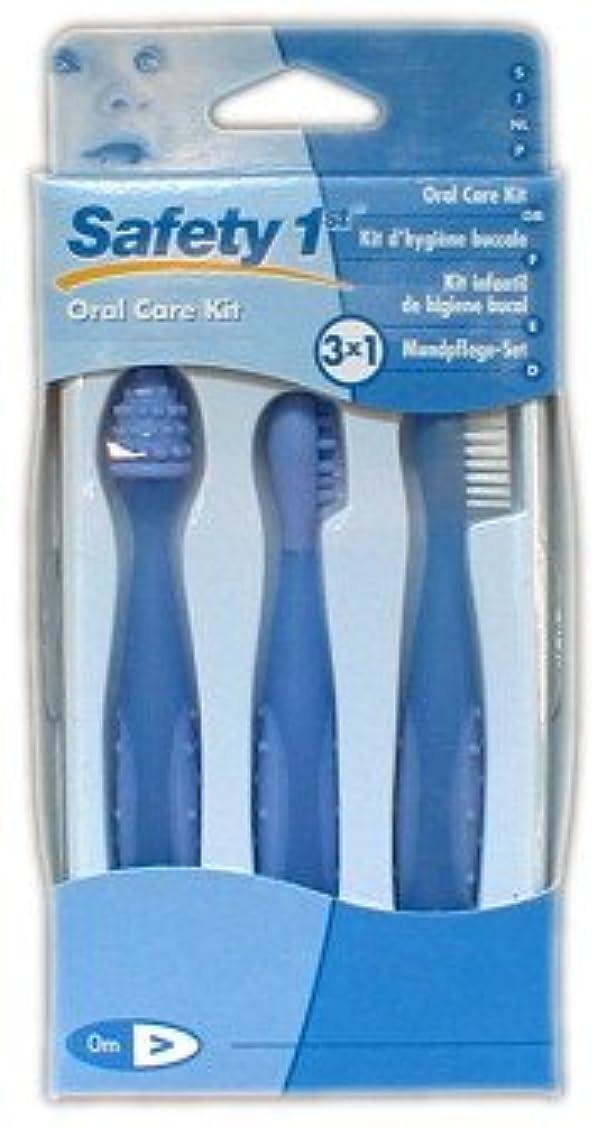 義務づける災難ネブ3-ステージ 歯ブラシセット (ブルー)safety1st