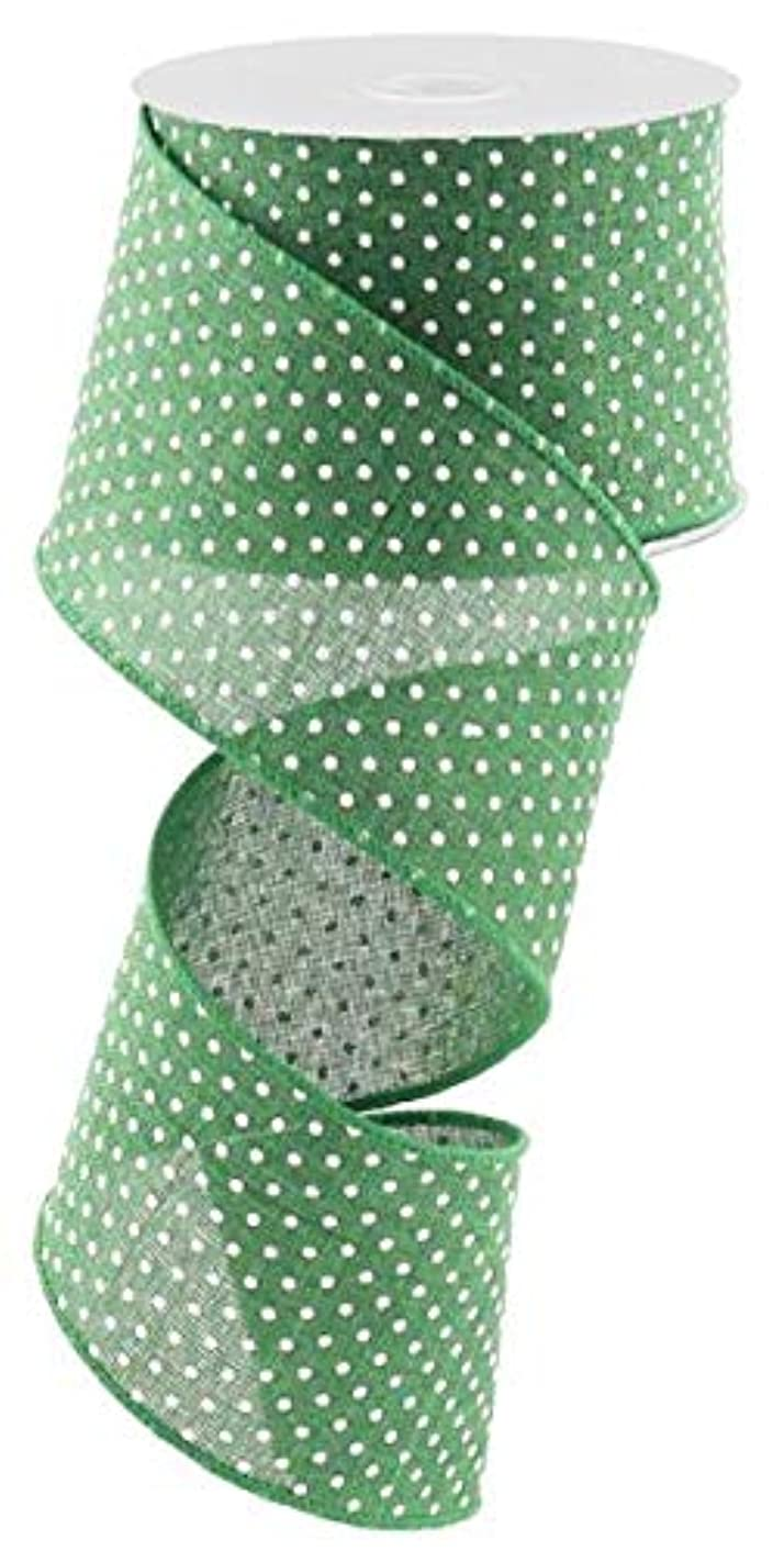 Emerald Green White Raised Swiss Polka Dots Wired Ribbon (2.5 Inches x 50 Yards)