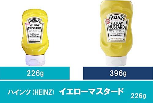 ハインツ イエローマスタード ボトル226g [5443]