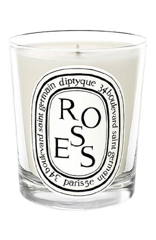 摂氏度用心深い有効Diptyque - Roses Candle (ディプティック ロージーズ キャンドル) 70 g