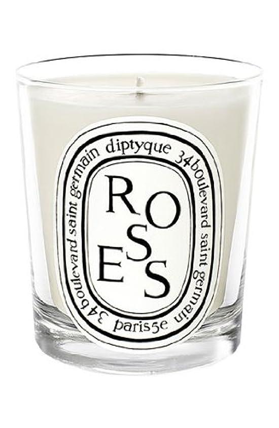 動機ステレオ宿題をするDiptyque - Roses Candle (ディプティック ロージーズ キャンドル)195 g