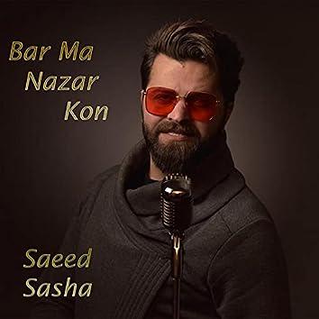 Bar Ma Nazar Kon