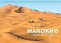 Marokko - Zauber des Orients (Tischkalender 2022 DIN A5 quer): Der Besuch Marokkos beeindruckt durch seine Menschen, Landschaften, Staedte und seiner interessanten Geschichte. (Monatskalender, 14 Seiten )