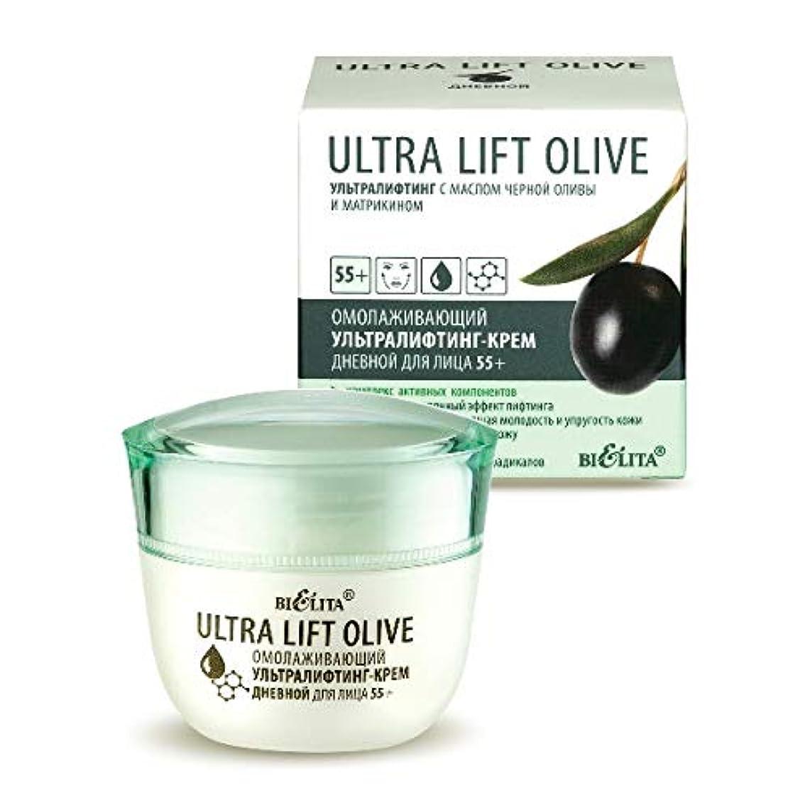 絡み合い眉電球Bielita & Vitex   Ultra lift olive   Face Lift Cream daytime ultralighting-face cream 55+   reduces wrinkles and skin elasticity
