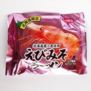 北海道限定 えびみそラーメン【1人前】