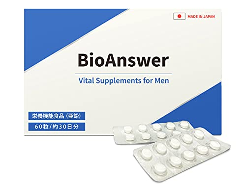 BioAnswer 増大サプリ シトルリン アルギニン 特許成分4種配合60粒30日分