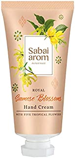 サバイアロム(Sabai-arom) サイアミーズ ブロッサムズ ハンドクリーム 30g【SB】【004】
