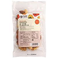 特別栽培ミックスナッツ 70g  5袋