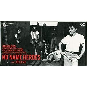 NO NAME HEROES