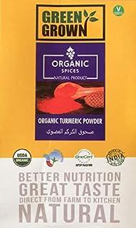 Green Grown Organic Turmeric Powder - 100g