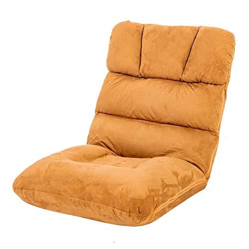 WAYTRIM Indoor Adjustable Floor Chair 5-Position