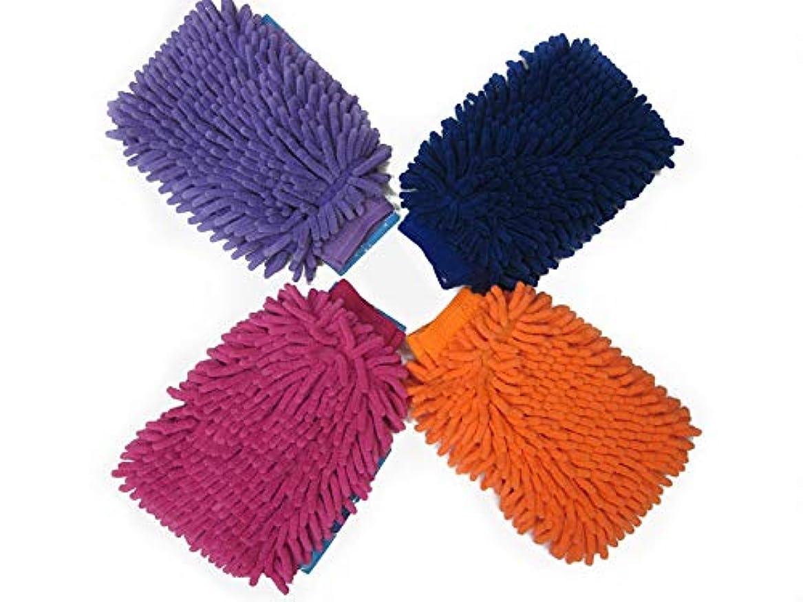 比率投げ捨てるキャプションBTXXYJP 車の窓掃除道具ホームクリーニングクリーニング手袋極細繊維シェニールマイクロファイバーカーウォッシュグローブ、10ペア (Color : Blue)