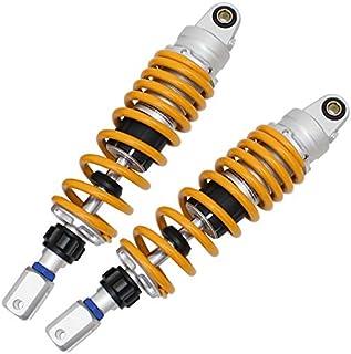 汎用 320mm リアサスペンション 左右セット 減衰力調整 イエロー スプリング リアショック アブソーバー リアサス