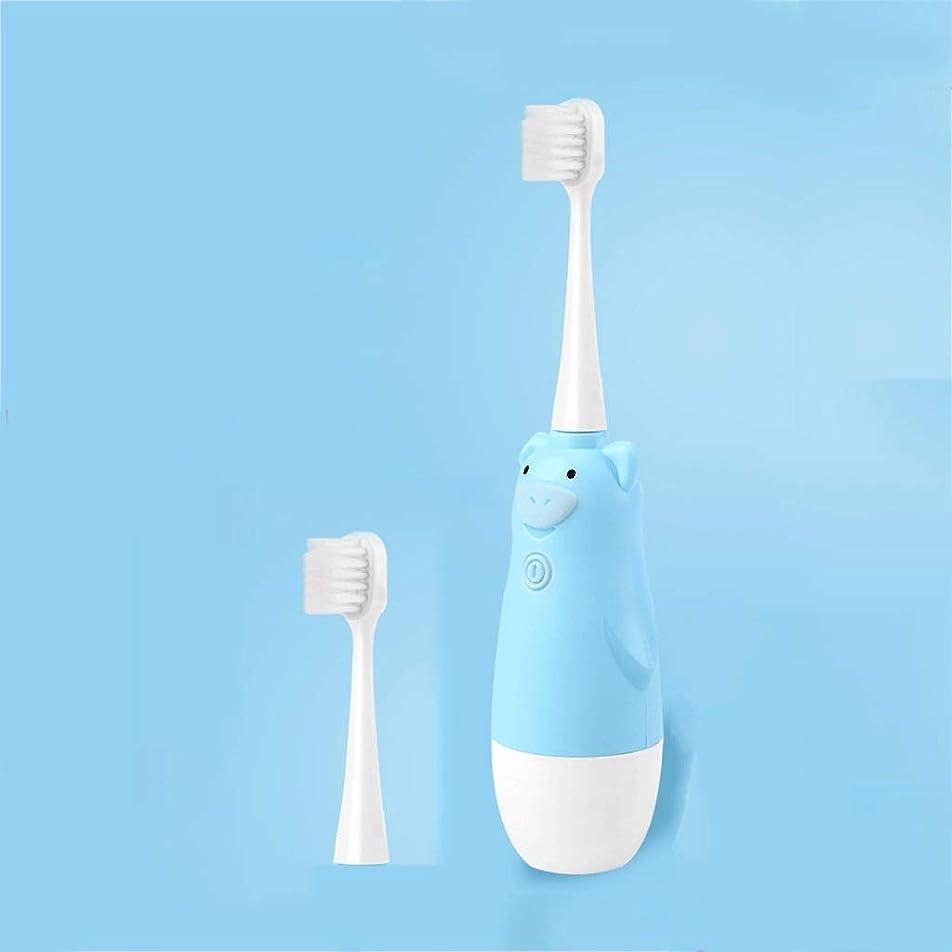 感情こねるシネマ電動歯ブラシ ?DDYS子供の電動歯ブラシ柔らかい髪音波振動ケア若い歯自動歯ブラシ (色 : B)
