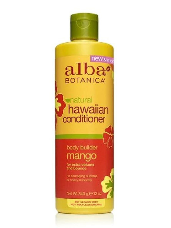 粒子はがき内側alba BOTANICA アルバボタニカ ハワイアン ヘアコンディショナー MG マンゴー