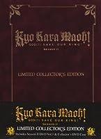 Kyo Kara Maoh: Season 2 - Starter Set [DVD] [Import]