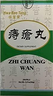 Zhi Chuang Wan- Hemorrhoid Pills- 200ct