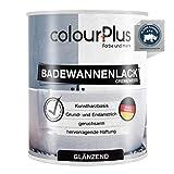 colourPlus® pittura per vasca da bagno, ideale per bagni (750ml, bianco crema) 1K - brillante vernice per bagno - vernice stupefacente - spray ideale per la pulizia della superficie del box doccia