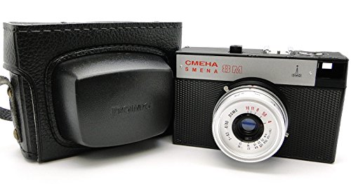 Smena-8m Russian URSS LOMOGRAPHY LOMO Cámara compacta de 35mm