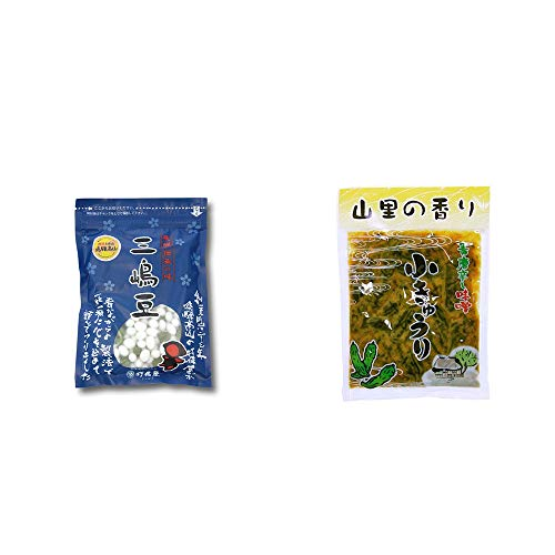 [2点セット] 飛騨 打保屋 駄菓子 三嶋豆(150g)・山里の香り 青唐辛し味噌 小きゅうり(250g)