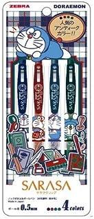 【ドラえもん】ノック式 ジェルボールペン サラサクリップ 0.5mm 4色セット (4色セット(A))