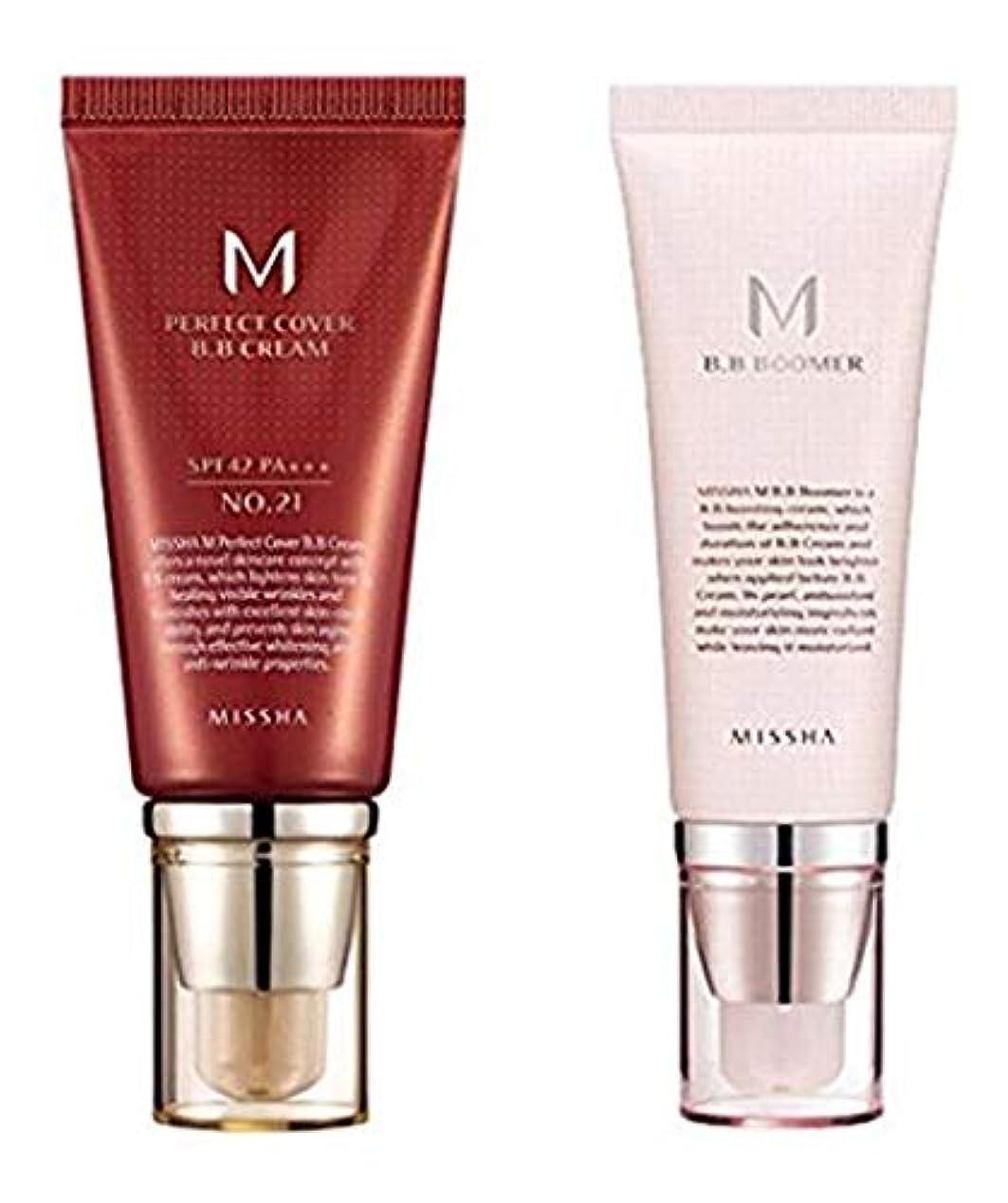 暗殺タンカー液化するMISSHA M Perfect Cover BB cream #21 + M BB Boomer / ミシャ M パーフェクトカバー BBクリーム 50ml + M BBブーマー40ml [並行輸入品]