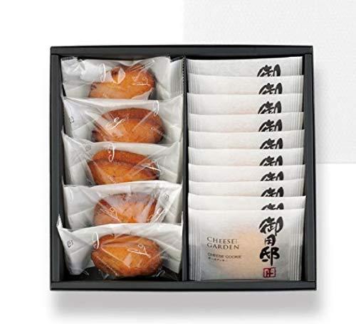 那須高原 チーズガーデン ギフト詰め合わせ 国産もち米あられ1個セット (チーズクッキーとフィナンシェのセットN25)
