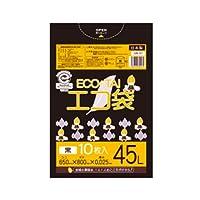 サンキョウプラテック エコ袋 45L 0.025厚 黒 10枚入×70冊 UN-47