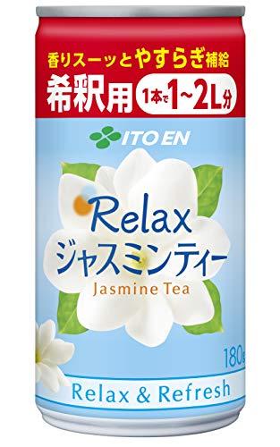 スマートマットライト 伊藤園 Relax ジャスミンティー 希釈用 (缶) 180g ×30本