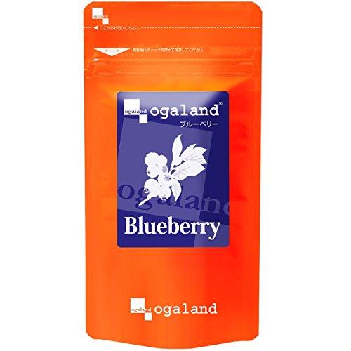 オーガランド[ogaland] お徳用ブルーベリー [ 270粒 / 約3ヶ月分 ] 錠剤タイプ (アントシアニン/ポリフェ...