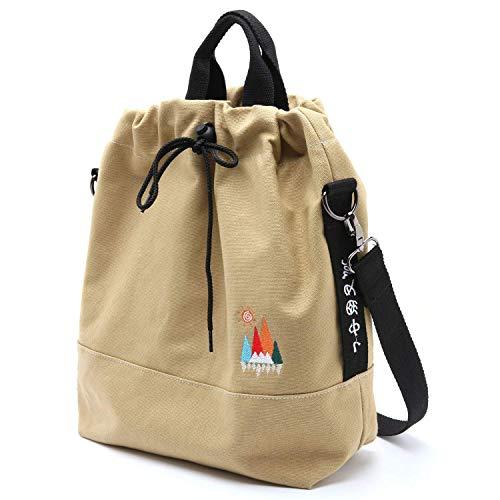Women Casual Canvas Shoulder Bags, Sunshine Embroidery Cross Body Bag Top Handbag (Khaki)