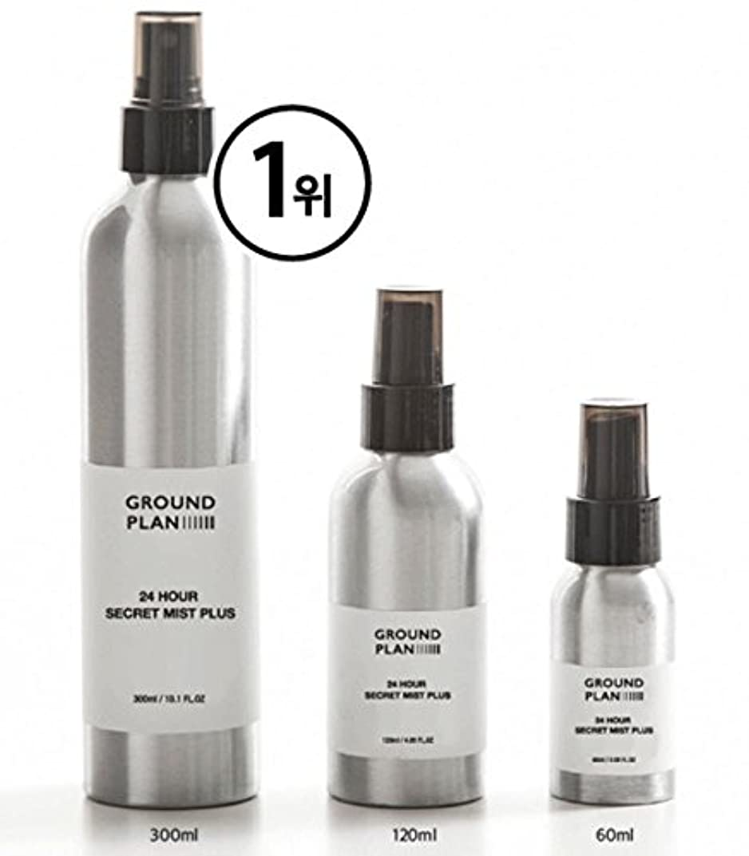 合理化説教するマンハッタン[グラウンド?プラン] 24Hour 秘密 スキンミスト Plus (120ml) (300ml) Ground plan 24 Hour Secret Skin Mist Plus [海外直送品] (300ml)