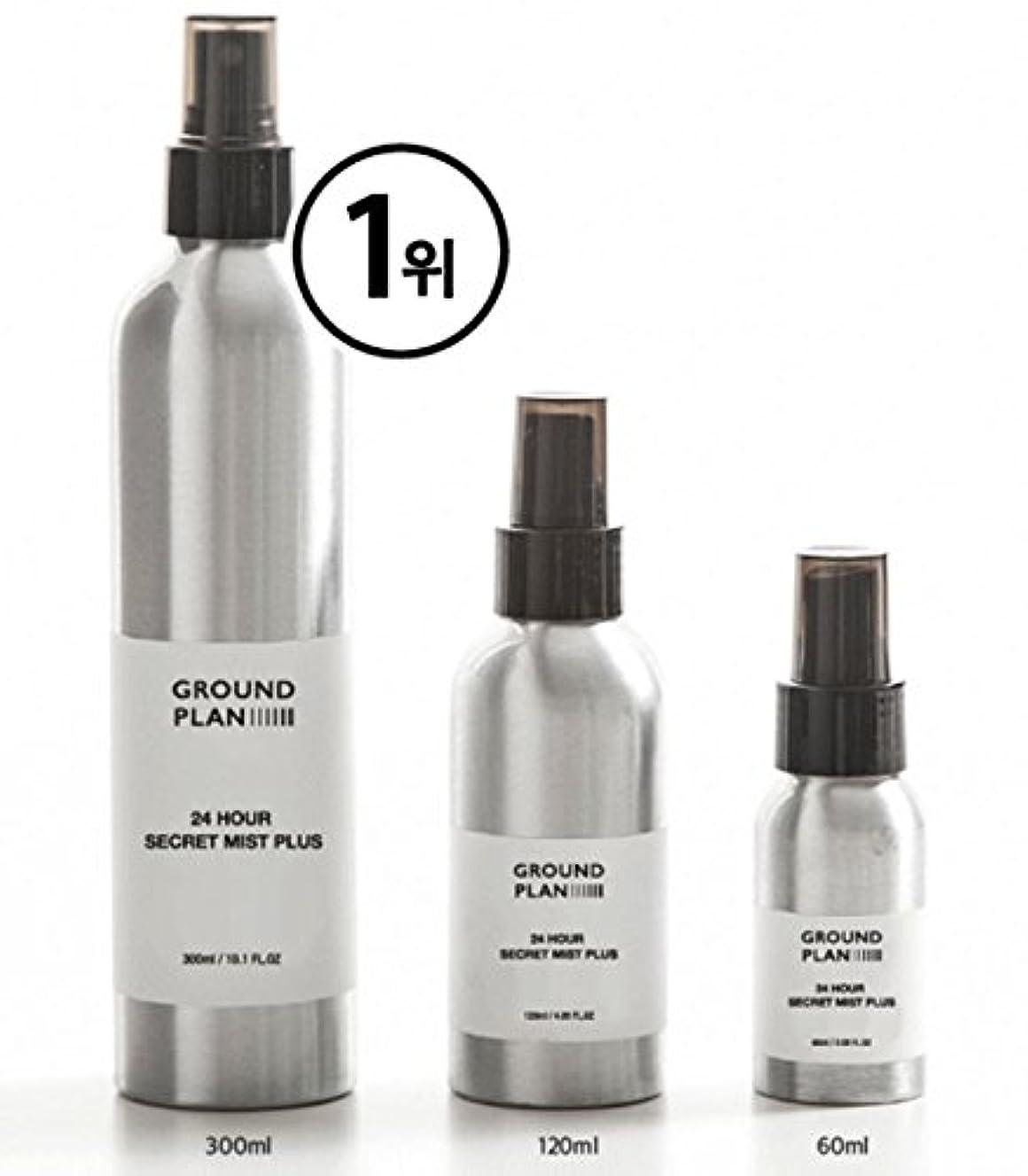 お風呂上へ海峡ひも[グラウンド?プラン] 24Hour 秘密 スキンミスト Plus (120ml) (300ml) Ground plan 24 Hour Secret Skin Mist Plus [海外直送品] (120ml)