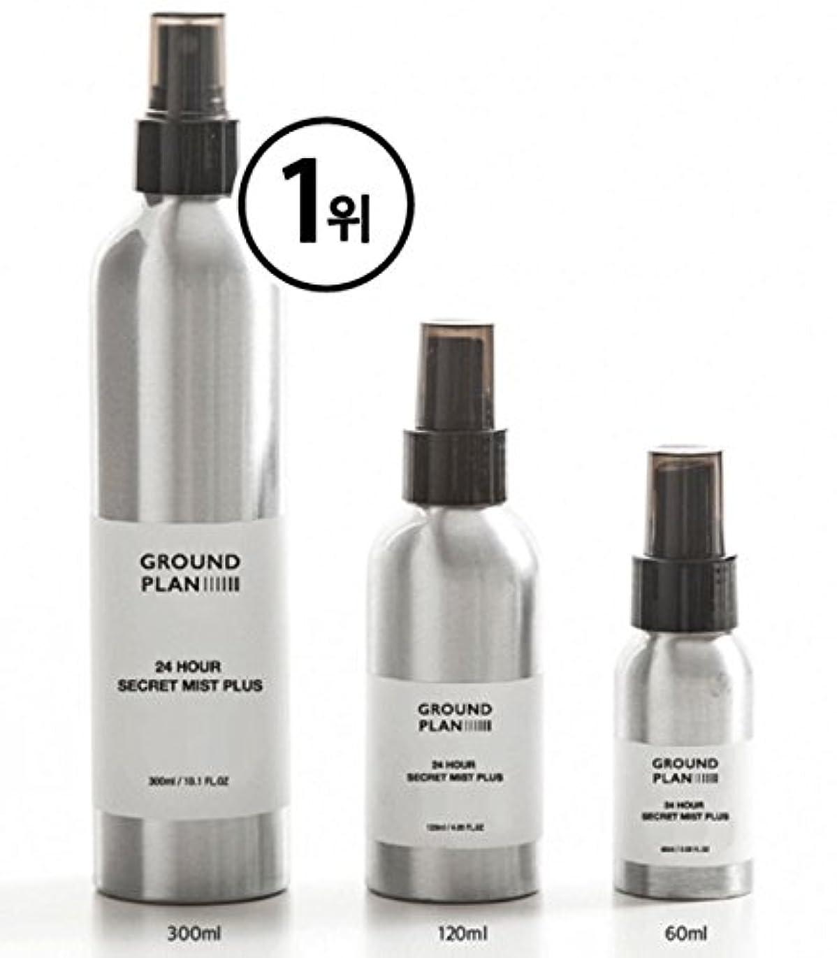 計画知覚過ち[グラウンド?プラン] 24Hour 秘密 スキンミスト Plus (120ml) (300ml) Ground plan 24 Hour Secret Skin Mist Plus [海外直送品] (120ml)