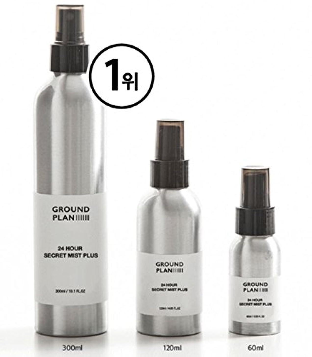 機構振幅ステートメント[グラウンド?プラン] 24Hour 秘密 スキンミスト Plus (60ml) Ground plan 24 Hour Secret Skin Mist Plus [海外直送品]