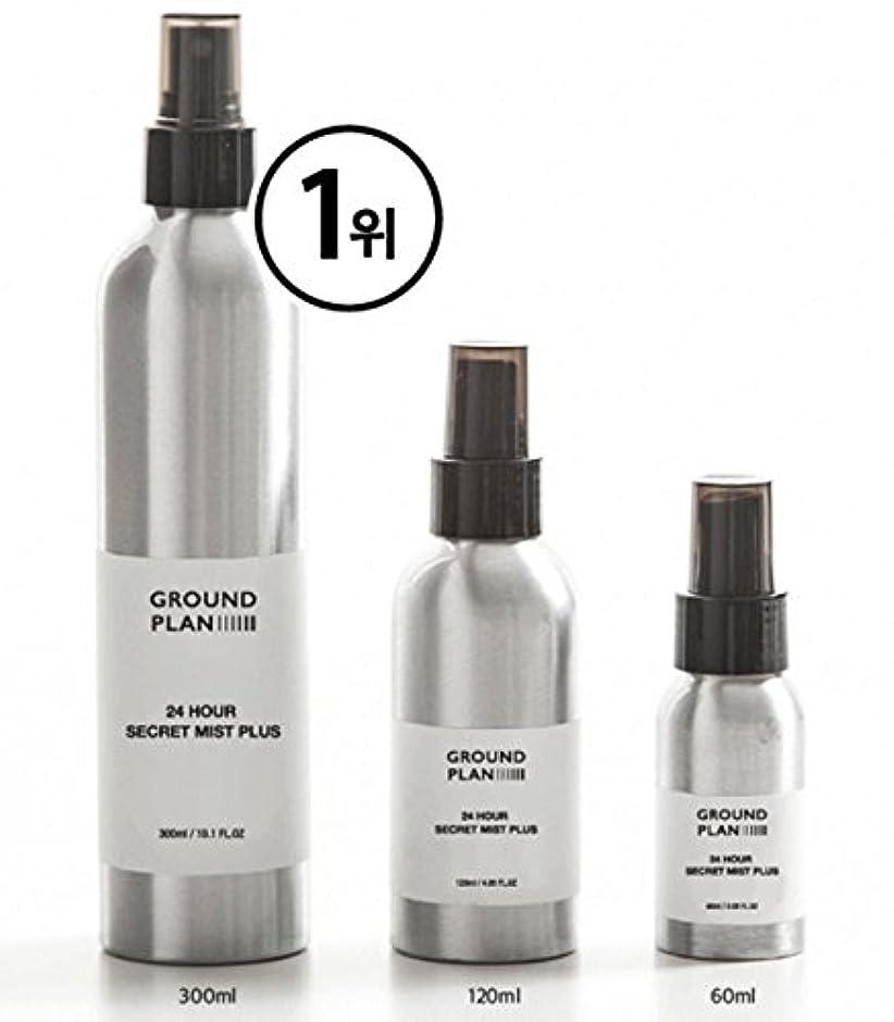 最適不実コート[グラウンド?プラン] 24Hour 秘密 スキンミスト Plus (120ml) (300ml) Ground plan 24 Hour Secret Skin Mist Plus [海外直送品] (300ml)