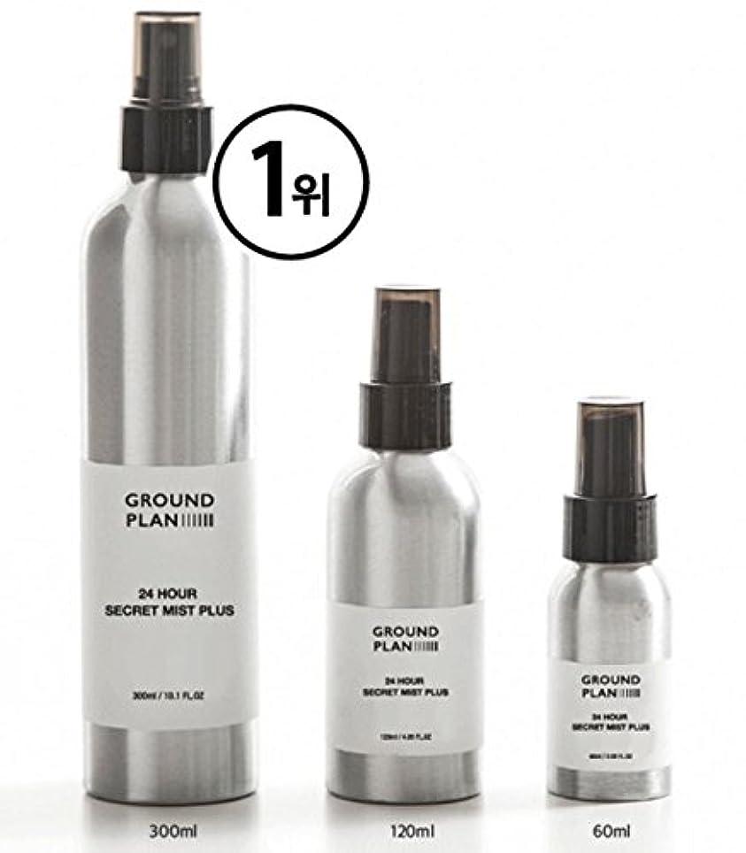 フェードアウト味方アフリカ[グラウンド?プラン] 24Hour 秘密 スキンミスト Plus (60ml) Ground plan 24 Hour Secret Skin Mist Plus [海外直送品]
