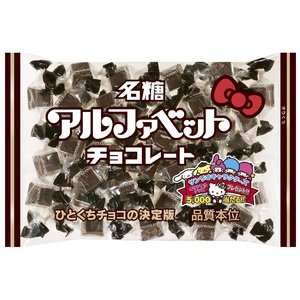 名糖産業 アルファベットチョコレート 191g×6個